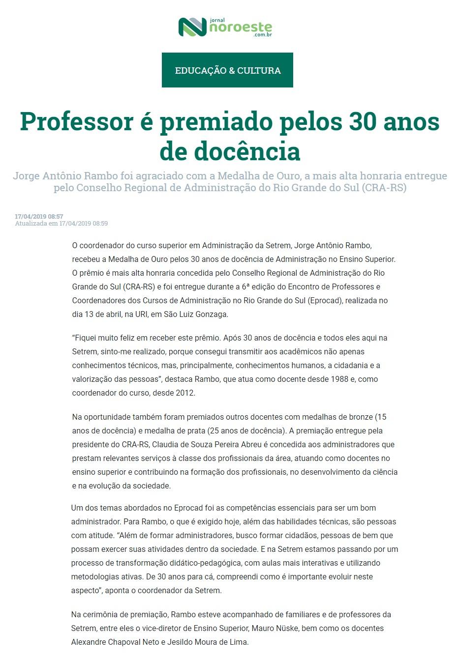 Prêmio da Docência 2019