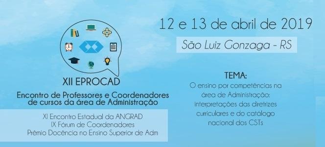 XII EPROCAD ocorre nesta sexta e sábado em São Luiz Gonzaga